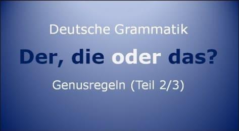 تحميل كتاب (Deutsch üben (der - die - oder - das بصيغه pdf