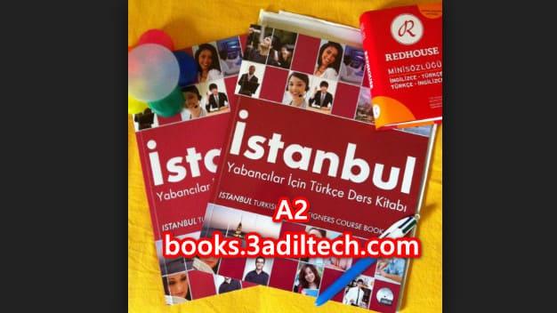 كتاب اسطنبول A2 لتعلم اللغة التركية pdf مع الصوتيات