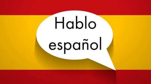 تحميل افضل برنامج لتعليم اللغة الاسبانية مجانا